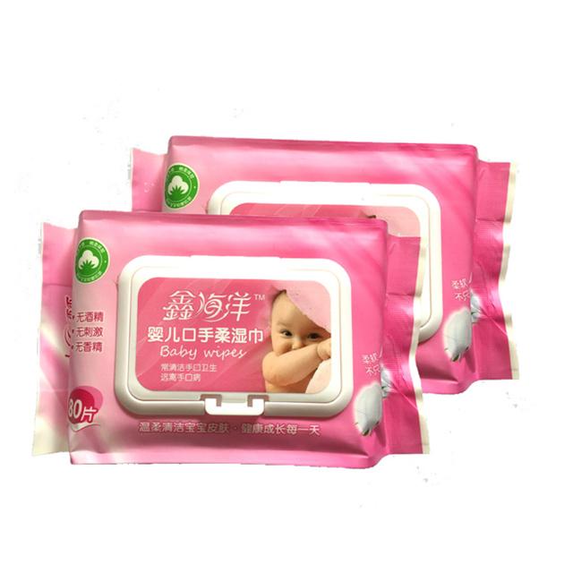 济南婴儿手口湿巾
