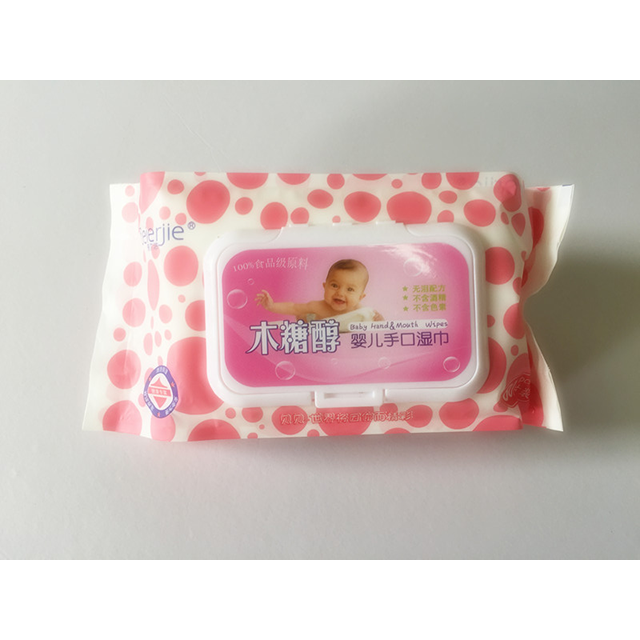 济南木糖醇婴儿手口湿巾