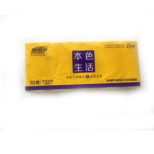 滨州幽幽草本色卫生纸