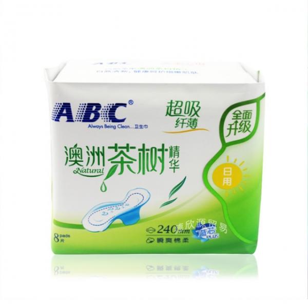 N81ABC澳洲茶树精华日用
