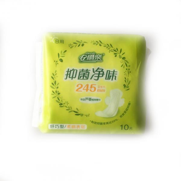 安尔乐抗菌除味日用卫生巾