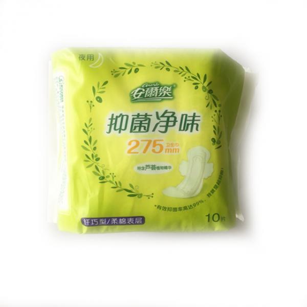 安尔乐抗菌除味夜用卫生巾