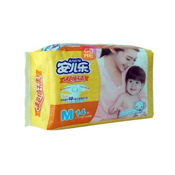 滨州干爽中码纸尿裤