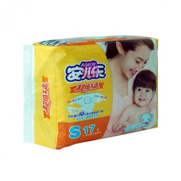滨州安儿乐纸尿裤
