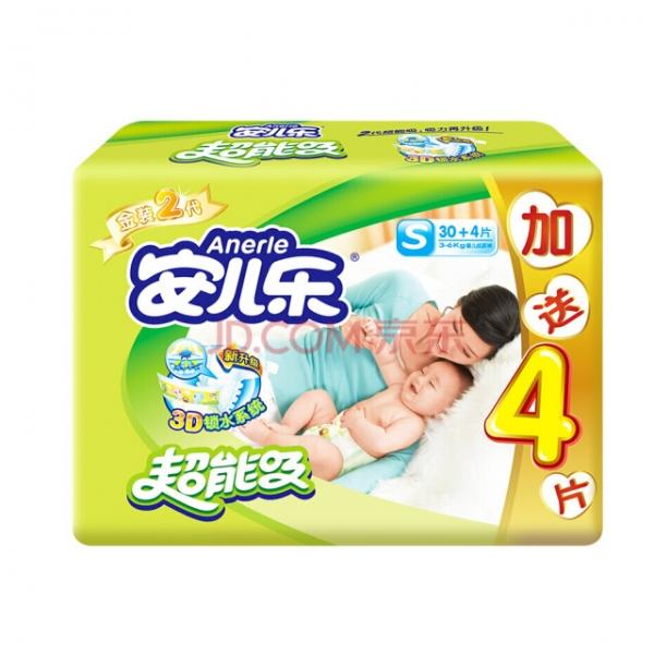 滨州超能吸纸尿裤
