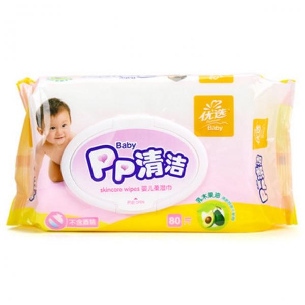 婴儿PP清洁湿巾