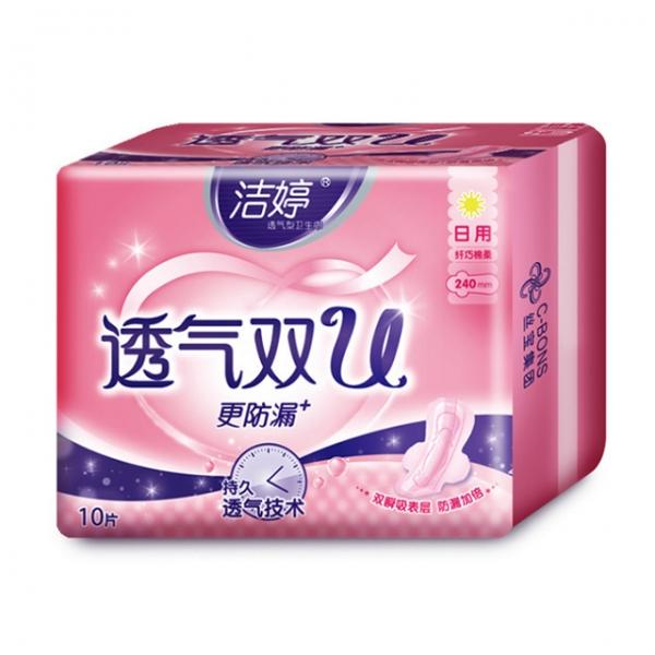 洁婷透气双U日棉卫生巾