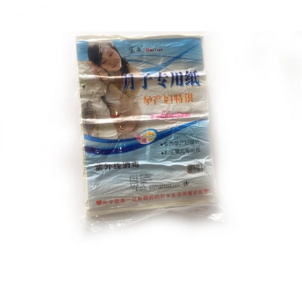 滨州产妇纸真空包装