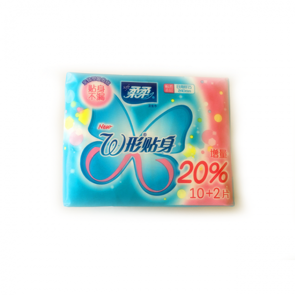 柔柔W形贴身卫生巾