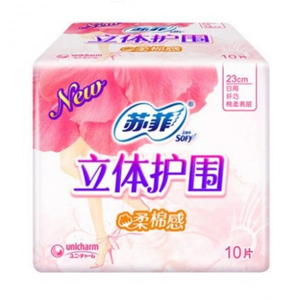 苏菲立体护围卫生巾