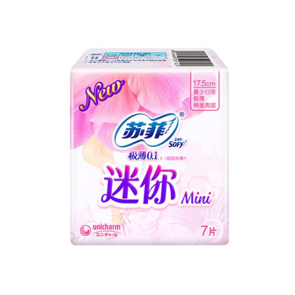 苏菲迷你巾7片