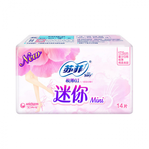 苏菲迷你巾14片卫生巾