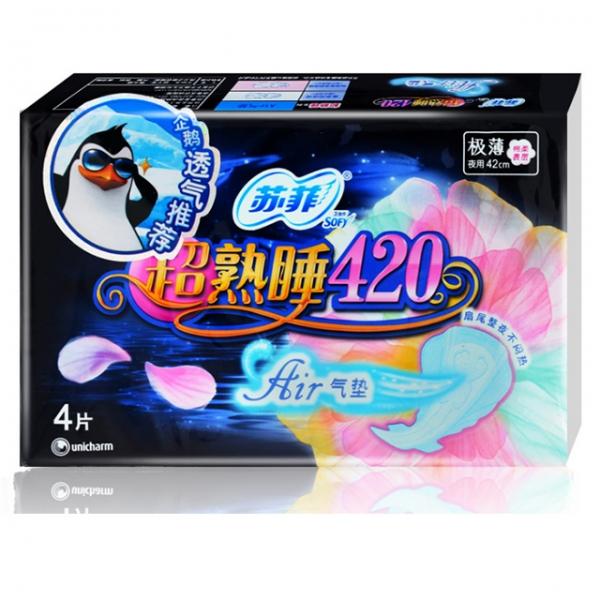 苏菲Air气垫卫生巾