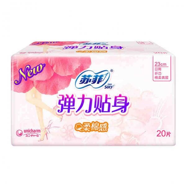 济南苏菲弹力贴身卫生巾
